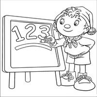 Раскраска математика - 7